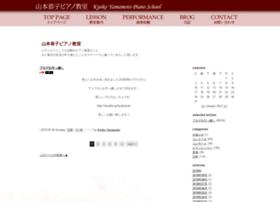 yamamoto.kyoko-klavier.com