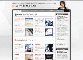 yamamotoyukiyo.com