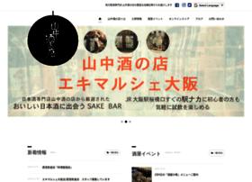yamanaka-sake.jp