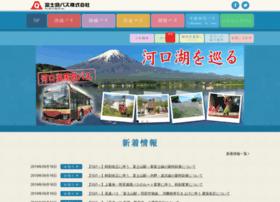 yamanashibus.com