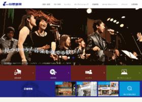 yamano-music.co.jp