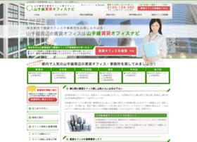 yamanote-office.com