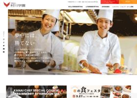 yamanote.ac.jp