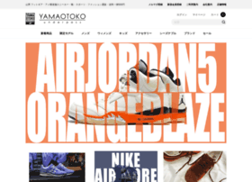 yamaotoko.jp