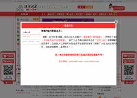 yamaru.com.cn