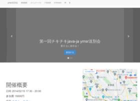 yamashi.ro