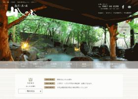 yamashinobu.com