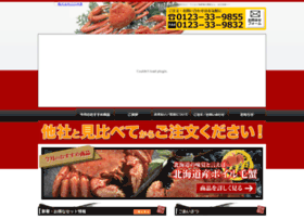 yamasui999.com
