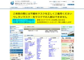 yamate.jcho.go.jp