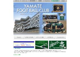 yamategakuin-fc.jp