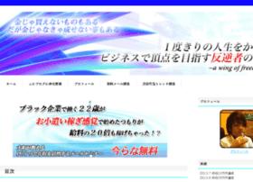 yamato-family.com