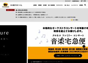 yamato-hd.co.jp