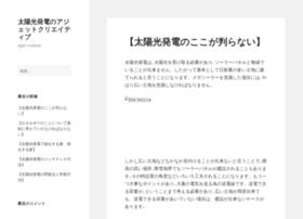 yamato-one.jp