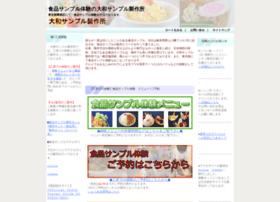 yamato-sample.com