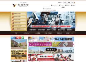 yamato-u.ac.jp
