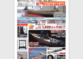 yamato.kwn.ne.jp
