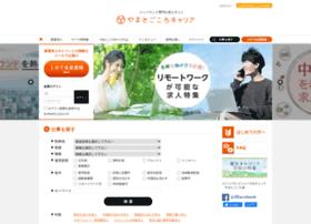 yamatogokorocareer.jp