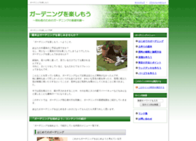 yamatoji.com