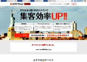 yamatomi-isi.com