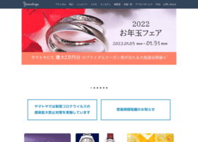 yamatoya-co.com