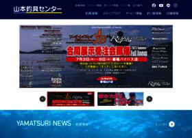 yamatsuri.net