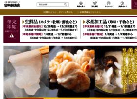 yamauchi-f.com