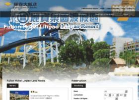 yamay.fullon-hotels.com