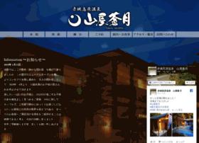 yamaya-sougetsu.com