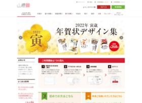 yamazakura-nenga.com