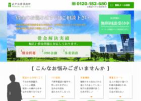 yamikin-t.com