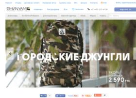 yaminyami.ru