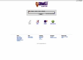 yamli.com