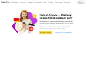 yamoney.ru