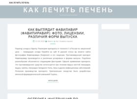 yamonitor.ru