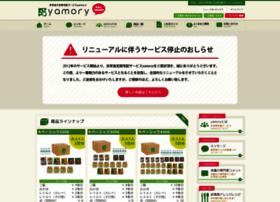 yamory.com