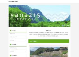 yana215.com
