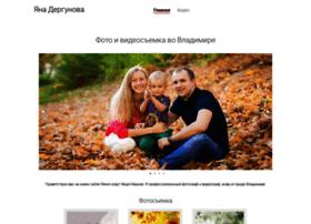 yanadergunova.ru