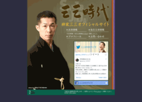 yanagiya-sanza.com