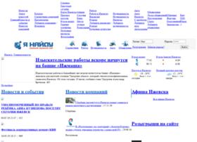 yanaidu.ru