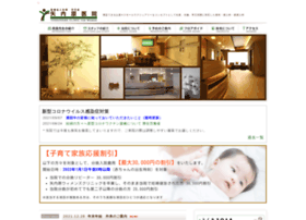 yanaihara.com