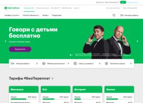 yanao.megafon.ru