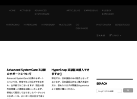 yanasa.co.jp
