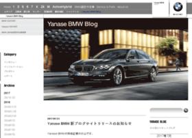 yanase-bmw-blog.com
