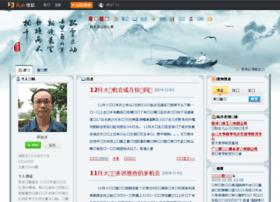 yanbocao.blog.sohu.com
