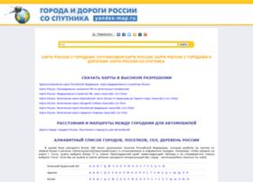 yandex-map.ru