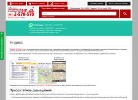 yandex.tovarspravka.ru