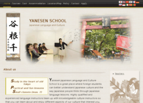 yanesenschool.com