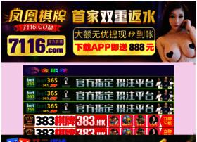 yangche360.com