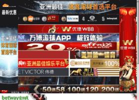 yangfish.com