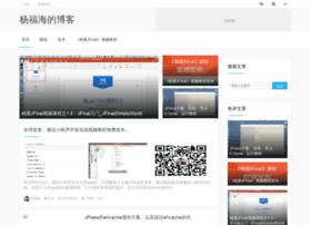 yangfuhai.com